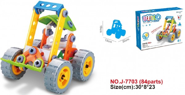 Hoogar kostruktori za decu Dizalica sa 84 elementa