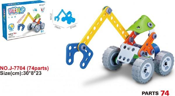 Hoogar kostruktori za decu Crane Truck sa 74 elementa