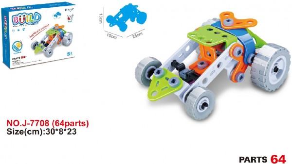 Hoogar konstruktori za decu Traktor sa 64 elementa