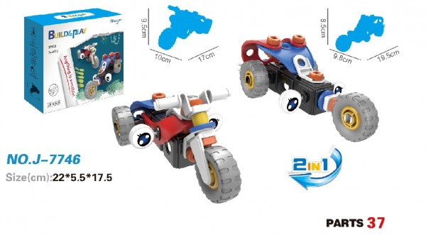 Hoogar konstruktori za decu 2 u 1 Cartoon Tricycle sa 37 elementa