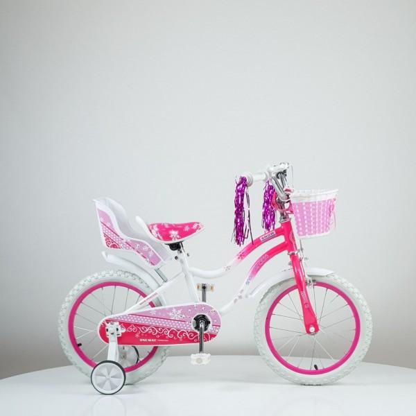 Bicikla za decu ''SNOW PRINCESS'' 16 inc, model 716, roze