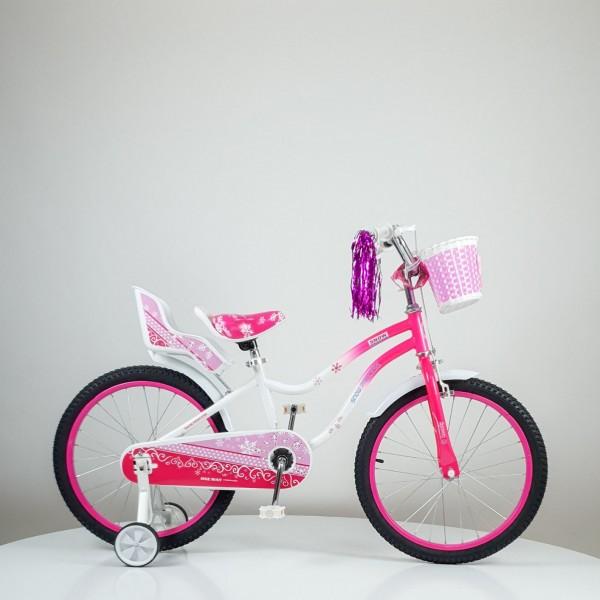 Bicikla za decu ''SNOW PRINCESS'' 20 inc, model 716, roze