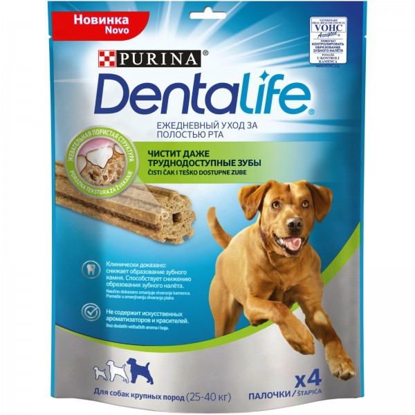 Friskies Dentalife Poslastice za pse Large 4kom, (25-40kg), 142g