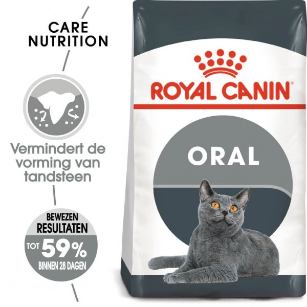 Royal Canin Suva hrana za odrasle mačke Oral Sensitive 30 - 400gr.