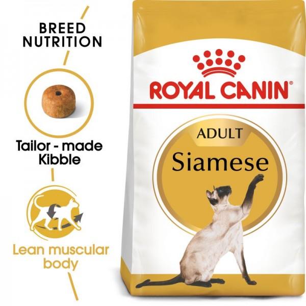 Royal Canin Suva hrana za odrasle sijamaske mačke Adult Siamese - 400gr.