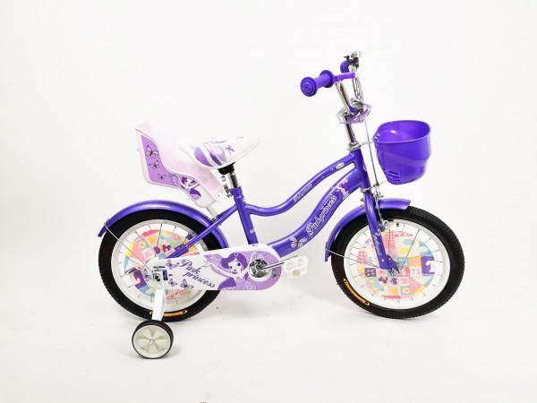 Bicikla za decu ''Pink Princess'' 16inc, model 710